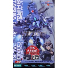 Muv-Luv Alternative Total Eclipse Shiranui Second Tarisa Manandai Ki